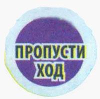 sekboy4