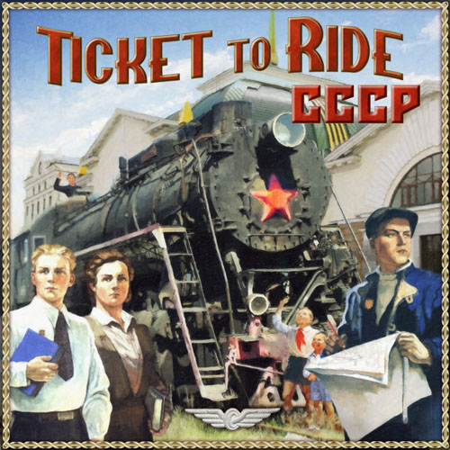 ticketrideussr0