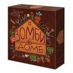 Настольная игра: Зомби в доме