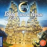 Настольная игра: Город синей луны (Blue Moon City)