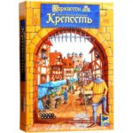 Настольная игра: Каркассон Крепость (Carcassonne The Castle)