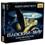 Настольная игра: Плоский мир: Анк-Морпорк (Discworld: Ankh-Morpork)