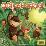 Настольная игра: Остров обезьян (Monkey land)