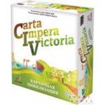 Настольная игра: Карточная Цивилизация (CIV: Carta Impera Victoria)