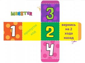кубик для настольной игры в монстриков