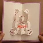 Объемные открытки: Мишка