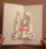 объемная открытка мишка